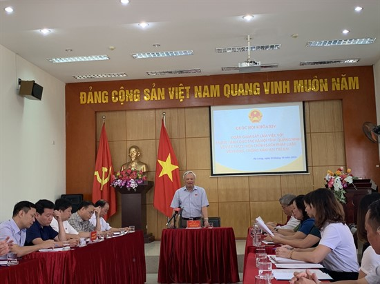 Đoàn giám sát Quốc hội làm việc với Trung tâm Công tác xã hội tỉnh Quảng Ninh về việc thực hiện chính sách pháp luật về phòng, chống xâm hại trẻ em.