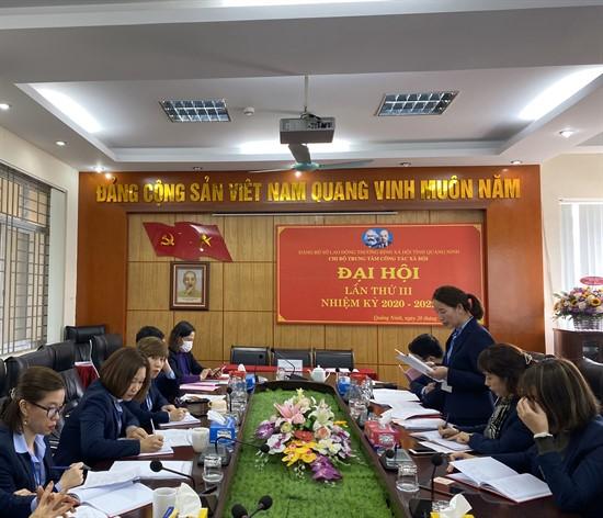 Đại hội Chi bộ Trung tâm Công tác xã hội Tỉnh Quảng Ninh lần thứ III, nhiệm kỳ 2020 - 2022